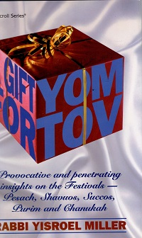 A Gift for Yom Tov: Provoca...
